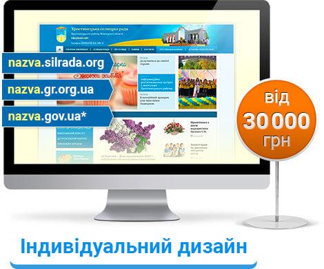 30000 грн