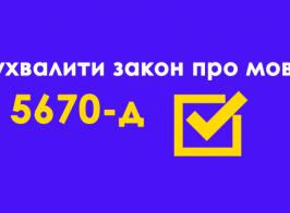 Mova 800x445