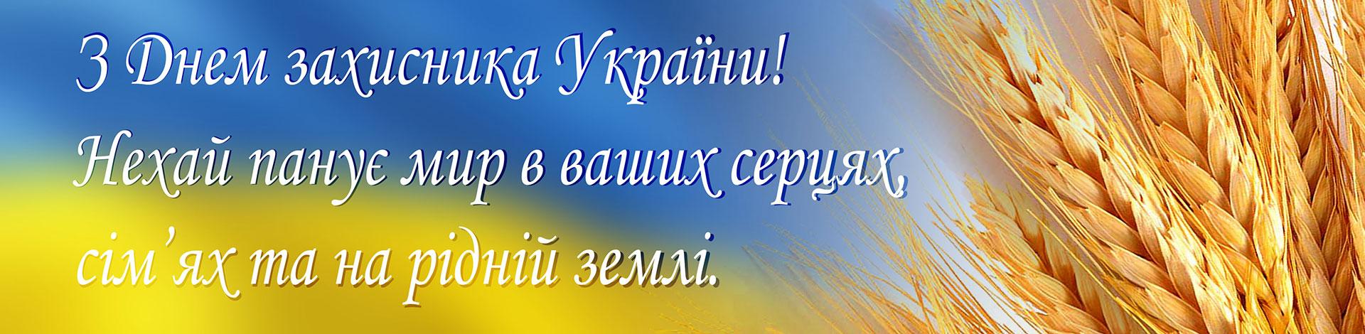 Zahisnik