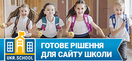 Banner School 265x124